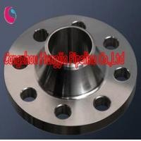 Buy cheap ANSI B16.5 PIPELINE FLANGES from wholesalers