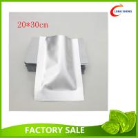 China Flat Aluminum Foil 3 Side Heat Seal Plastic Vacuum Food Storage Bags 0.08mm / 0.11mm thick wholesale
