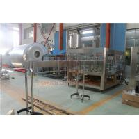 China Turnkey Complete Plastic Bottle Filling Machine For Drinking Water Fresh Juice on sale