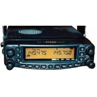 China Yaesu FT-8800R Amateur VHF/UHF Transceiver wholesale