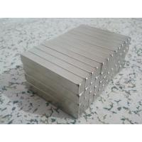 Buy cheap neodium magnet from wholesalers
