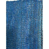 Hdpe Raschel Knitted Sun Shade Screen Mesh Cloth Shade Rate 80% - 95%