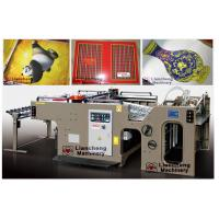 China wedding card screen printing machine linear touch high precision imported parts inverter control PLC wholesale