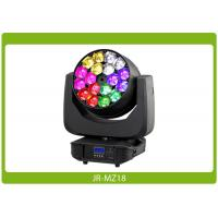 China LED Moving Head Beam Zoom, 18x15W, RGBW 4-in-1 Affordable Lighting Equipment wholesale