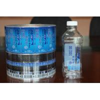 China Professional Transparent Self Adhesive Printed Labels For Water Drink Beverage wholesale