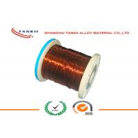 China polyester imide Copper Nickel Alloy Wire 0.02 mm Class 155 / Class 180 / Class 200 / 220 wholesale