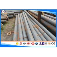 China MTC Passed DIN1.1121 Hot Rolled Bar , Alloy Round Bar Size 10-350mm wholesale