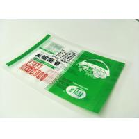 Buy cheap Autoclave Sterilization Aluminum Foil Pouches High Temperature Three Side Seal from wholesalers