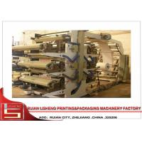 China High Speed Flexo Paper Printing Machine with CE / ISO Certificate , 50 M / MIN on sale