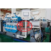 China 1400 type co-extruder PP hollow corrugated board plastic sheet manufacturing machine on sale