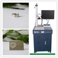 China Non - Metal 10W Fiber Laser Marking Equipment For Concrete , Fiber Laser Marker wholesale
