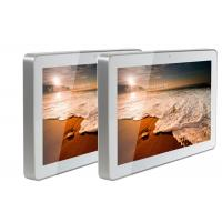 "China 32"" multitouch Touch Screen 1080P digital signage LCD displayer Wifi wall mount wholesale"