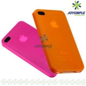 China Super Slim Iphone 4 Cases 080 wholesale
