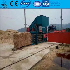 China FDY-550 Full automatic Hydraulic PLC control Baler/straw baling machine/wastepaper baling machine wholesale