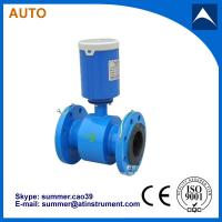China battery operated electromagnetic flow meter for irrigation/industry with low cost wholesale