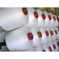 China 50d/72f DTY Yarn Semi Dull wholesale