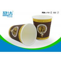 300ml Volume Hot Drink Paper Cups Logo Printed Used For Taking Away for sale