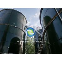China Customized Size Industrial Storage Tank for Industrial Water Treatment Excellent Corrosion Resistance wholesale