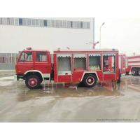 China Dongfeng Fast Fire Brigade Truck , Fire Rescue Vehicles With 170HP/125kw Engine wholesale