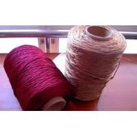 China FDY Twisited Yarn wholesale