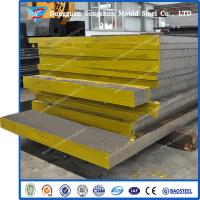 China ASTM 4340 steel plate China supplier wholesale