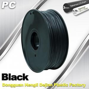 Quality High Transparent 1.75mm / 3.0mm 3D Printer Filament  , PC Filament  temperature 230°C  - 280°C for sale