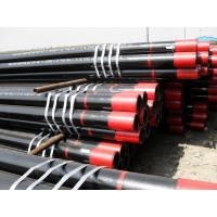 China API N80-1 Seamless Casing Pipe with BTC threads as per API 5CT on sale
