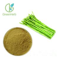 China Pure Natural Herbal Plant Extract Asparagus Root Extract Powder 80 Mesh wholesale