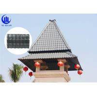 China Chinese Style Fireproof Sheet Double Roman Plastic Synthetic Resin Roof Tiles wholesale