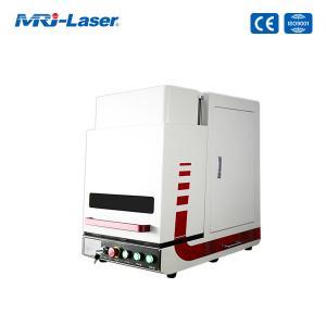 China Enclosed Fiber Laser Marking Machine wholesale