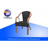 China Sturdy Rustproof Aluminum + PE Rattan Wicker Dining Chairs For Balcony wholesale