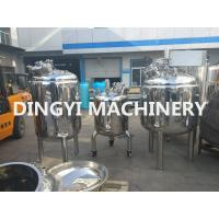 China Liquid Stainless Steel Mixing Vessels , Stainless Steel Blending Tanks / Holding Tanks wholesale