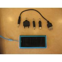 China Environment - friendly AC100V - 240V Portable Solar Cell Phone Charger  wholesale