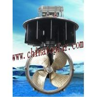 Quality Bow thruster,tunnel thruster, CPP propeller,FPP propeller,rudder propeller,ship propulsion system for sale