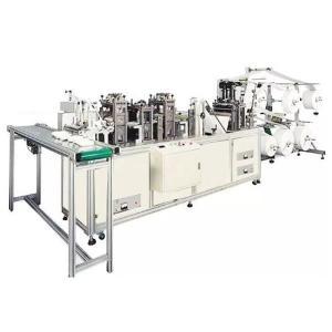 China Nonwoven Mask Production Machine , Full Automatic Disposable Mask Machine wholesale