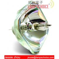 Quality VIP 100-120W 1.3 E23h projector bulb/p-vip lamp/osram lamp for sale