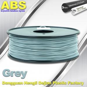 China Grey  ABS 3D Printer Filament 3mm / 1.75mm 1.0 Kg / Roll Filament wholesale