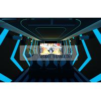 China Thrilling Mobile Extreme Digital Movie Theater 7D Motion Simulators Experience wholesale