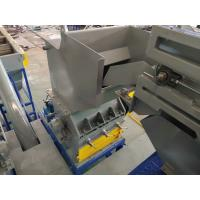 Buy cheap Automatic PET Bottle Recycling Line / Plastic Recycling Washing Machine from wholesalers