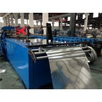China High Speed Cut To Length Machine 3KW Servo Motor 0.15-0.5MM Thickness wholesale