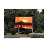 China Large P8 Outdoor Advertising Led Display Screen With Sensor Card , 15625 Dots / ㎡ wholesale