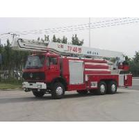 China Water Tower Fire-fighting Trucks Series (JP40) on sale