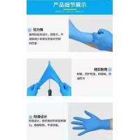 China Nitrile Gloves with FDA/510K(Examination Gloves with CE,Non-sterility) wholesale