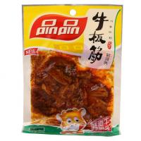 China Laminated NYLON / LLDPE Vacuum Packaging Bags Food Vacuum Plastic Bag wholesale