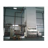Energy Saving Air Separation Unit