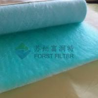 China FORST  Paint Spray Booth Filters manufacturer / supplier wholesale