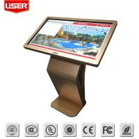 China Commercial Interactive Digital Signage Interactive Screen Display Support Multi Language wholesale