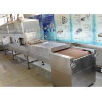 China Conveyor Belt Chili Industrial Microwave Drying Processing Machine CE Certification on sale