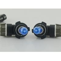 Quality 9005 HB3 White 55W / 65W Car Halogen Lights 6000K with High Low Beam for sale