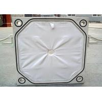 China PP PE Filter Press Plates High Temperature Filter Media for Leaf Filter wholesale